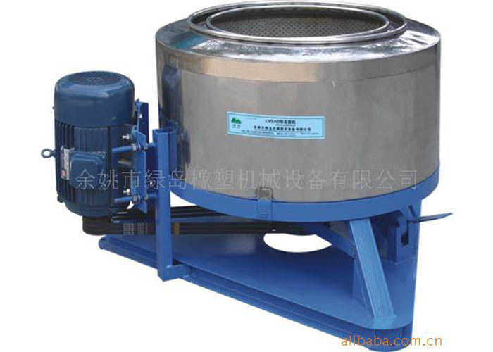 Stainless Steel Rotor Centrifugal Dewatering Machine Custom Color Easy Operation