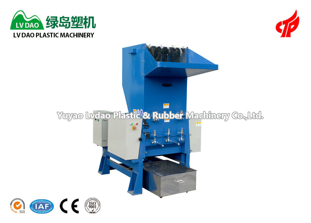 Color Customer 80-500kg/h best sale plastic crusher adopts revolving claw-shaped blade