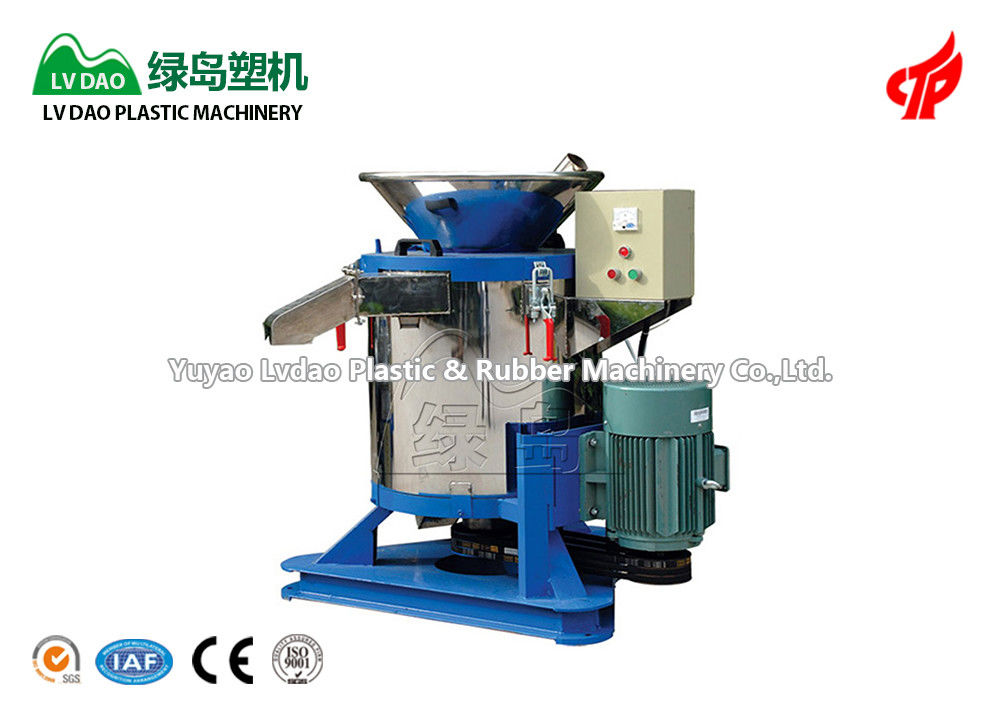 7.5 Kw Plastic Dewatering Machine LGS High Efficiency Centrifugal Dewatering Machine 800kg/H