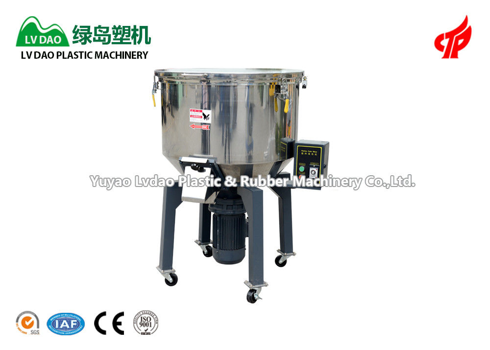 LDH-150 High Efficiency Centrifugal Plastic Mixing Machine 150kg/H 4KW